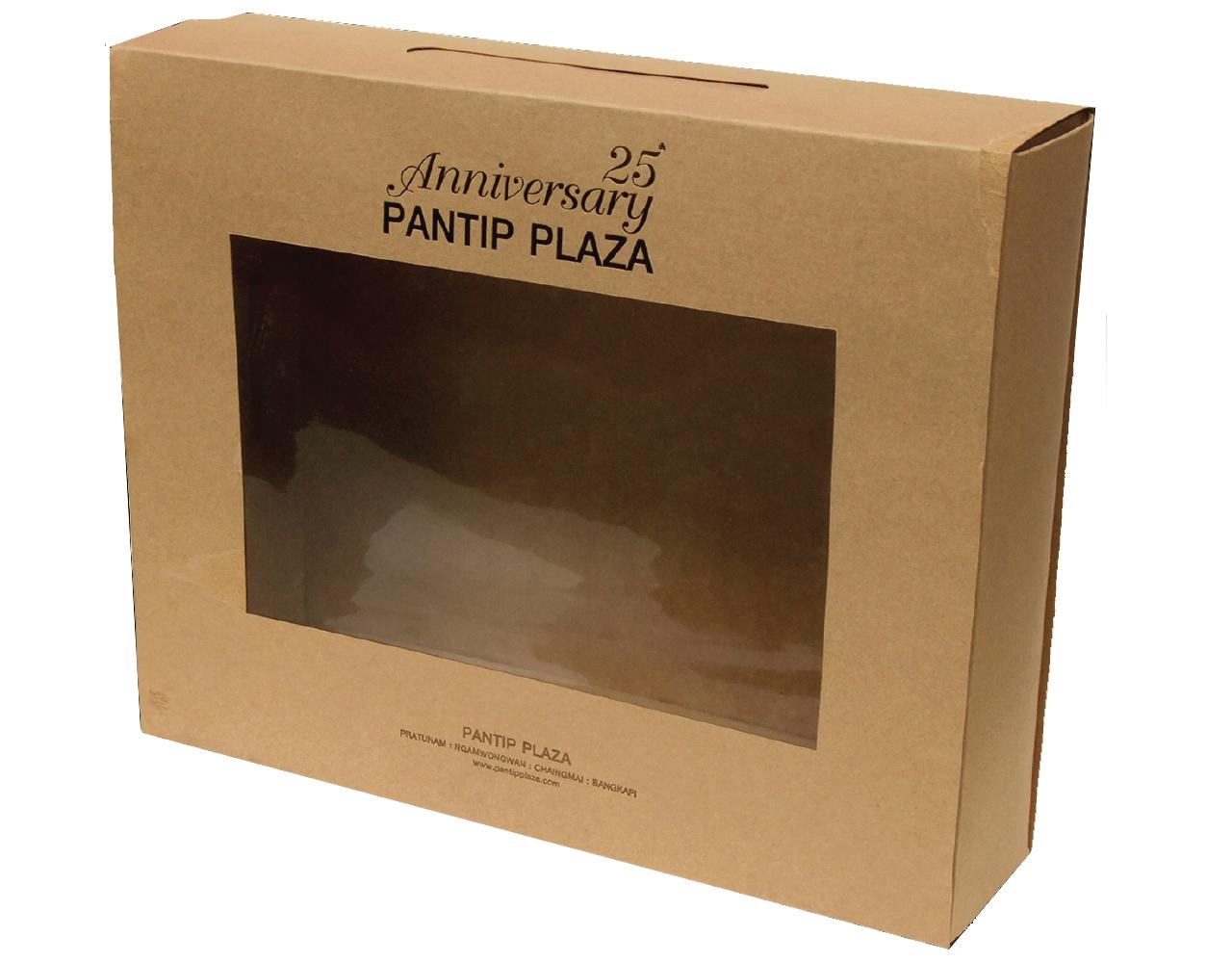 packaging 02