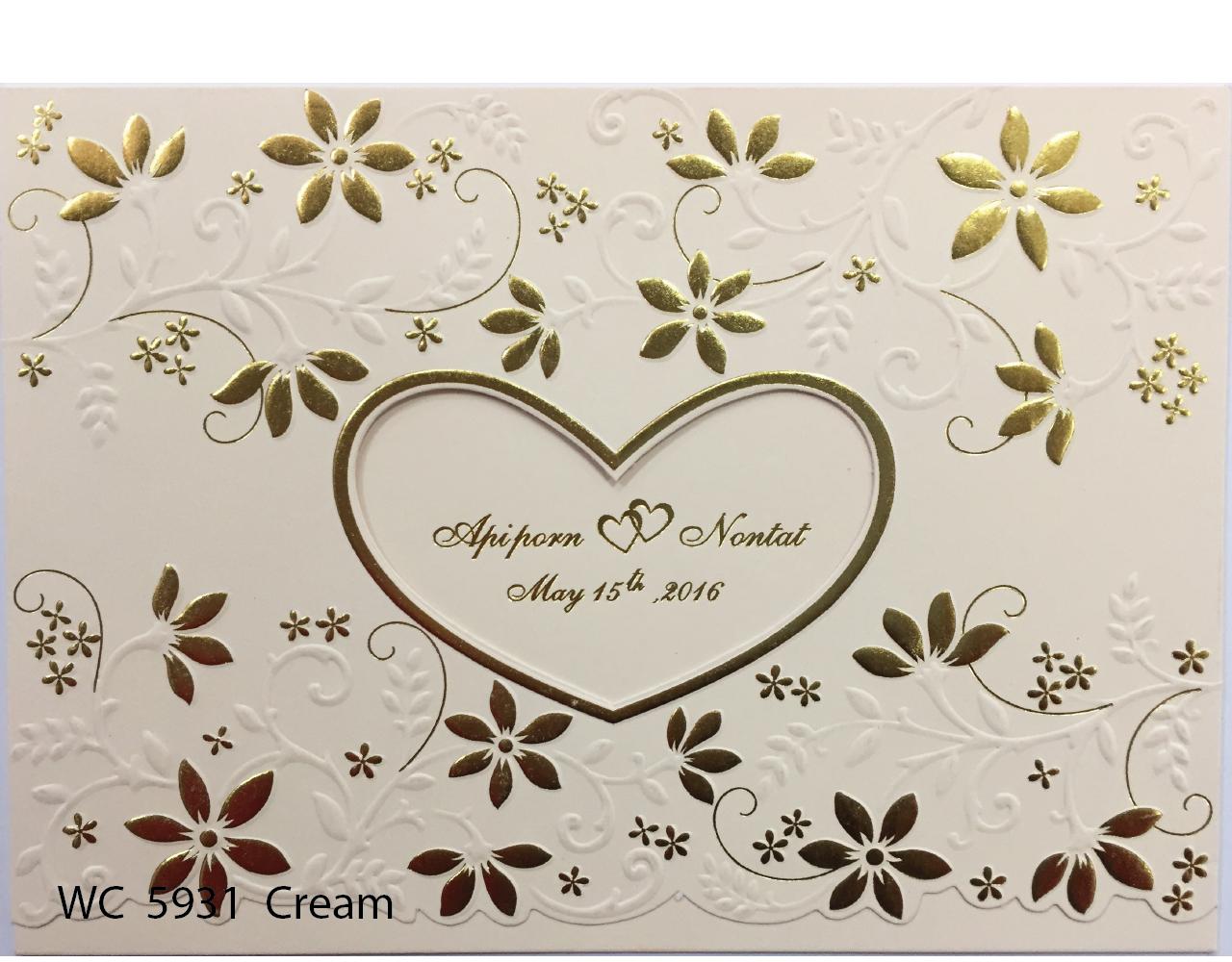 การ์ดแต่งงาน การ์ดเชิญงานแต่ง สีครีม ไดคัทหัวใจ ปั๊มนูนลายดอกไม้น่ารัก การ์ดพร้อมซอง wedding card 7x5 inch WC 5931 Cream