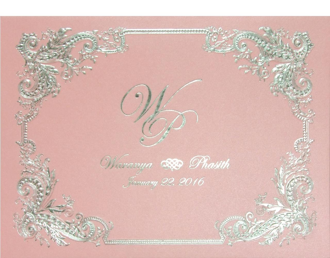 การ์ดแต่งงาน 15.3 x 21.3 cm SP 1604 Pink