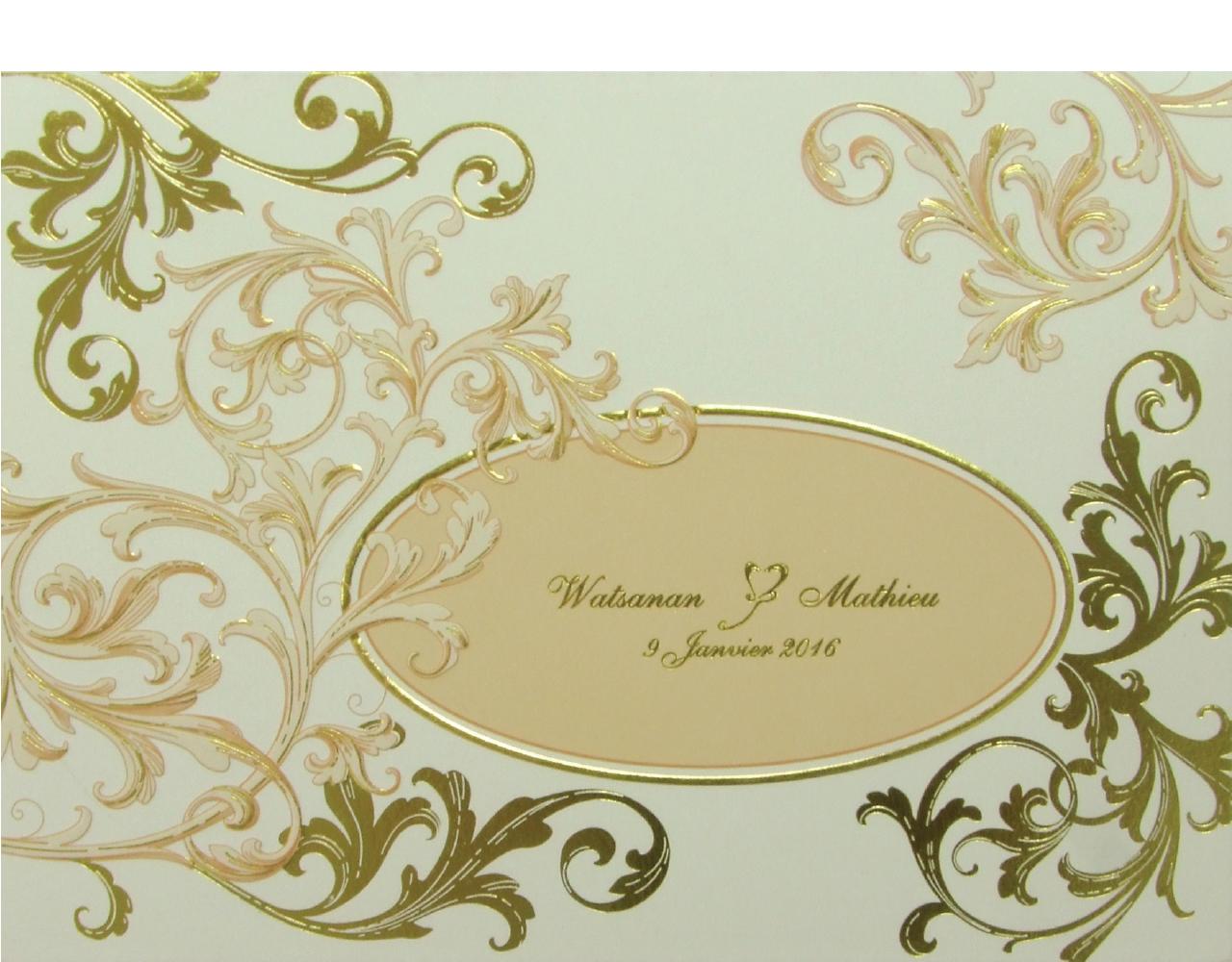 การ์ดแต่งงาน 2 พับ สีครีมทอง ลวดลาย เรียบๆ ปั๊มนูน พิมพ์ทองเค Wedding 15.3 x 21.3 cm SP 5702 Cream