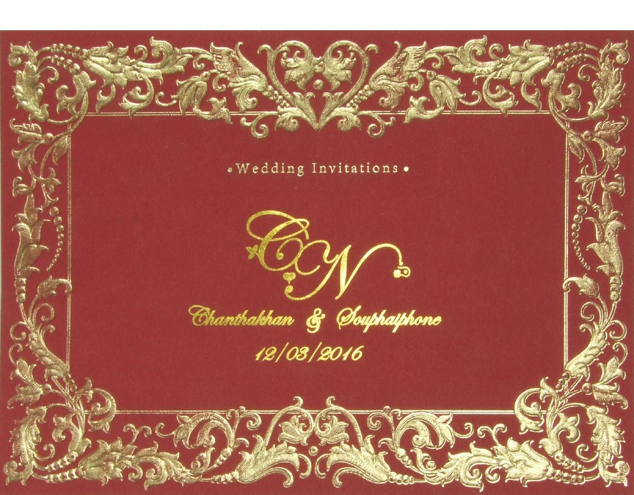 การ์ดแต่งงาน 15.3 x 21.3 cm SP 5758 Red