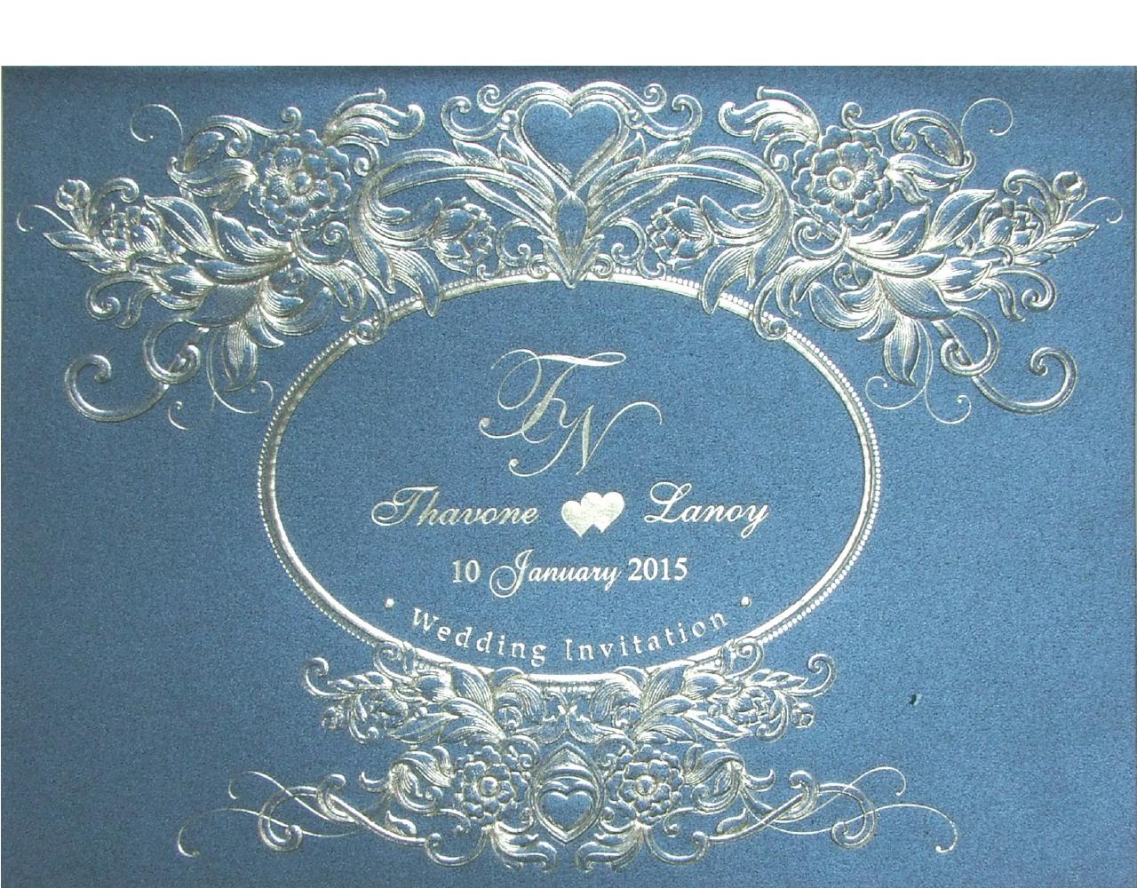 การ์ดแต่งงาน การ์ดเชิญงานแต่ง สีมุกน้ำเงิน สองพับใบใหญ่ ดีไซน์เรียบหรู ปั๊มนูน พิมพ์เคเงิน Wedding 15.3 x 21.3 cm SP 5817 Navy Blue