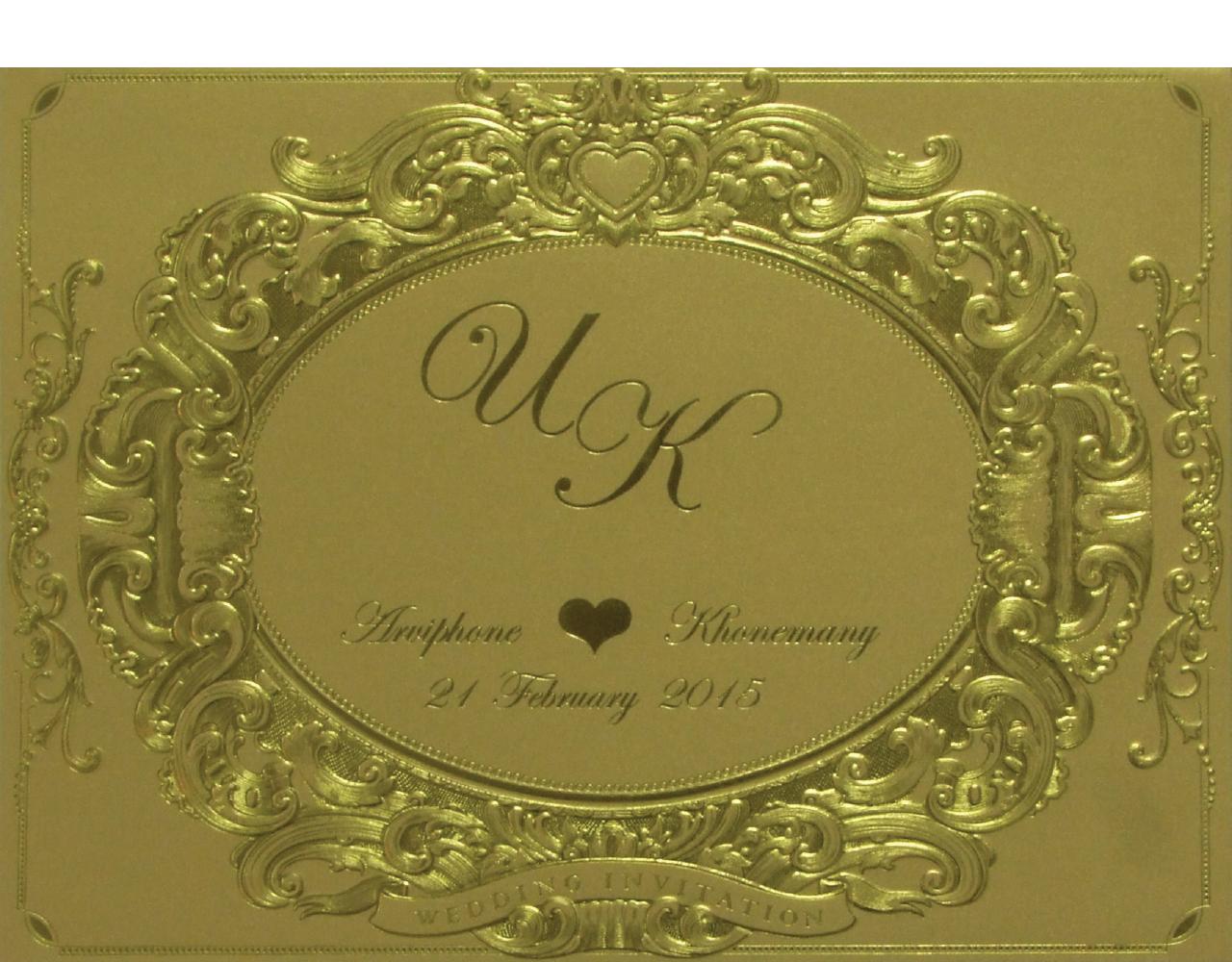 การ์ดแต่งงาน การ์ดเชิญแต่งงาน แบบหรู สีมุกทอง ลวดลายปั๊มนูน พิมพ์ทองเค Wedding 15.3 x 21.3 cm SP 5819 Gold