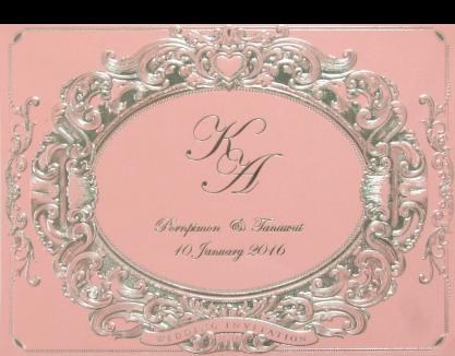 การ์ดแต่งงาน การ์ดเชิญงานแต่ง สีมุกชมพู สองพับขนาดใหญ่ แบบเรียบหรู Wedding 15.3 x 21.3 cm SP 5819 Pink