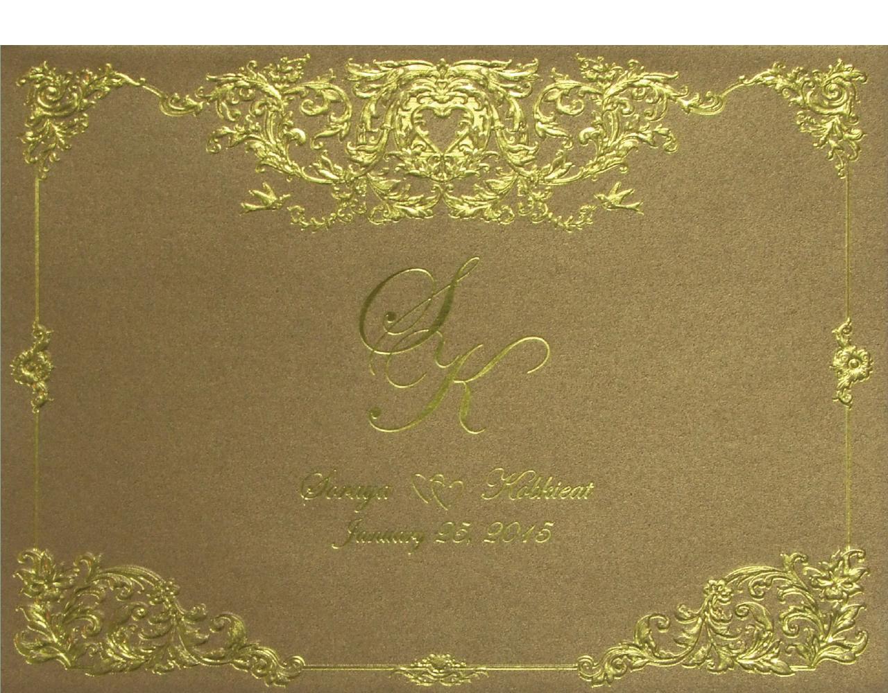 การ์ดแต่งงาน 15.3 x 21.3 cm SP 5826 Brown
