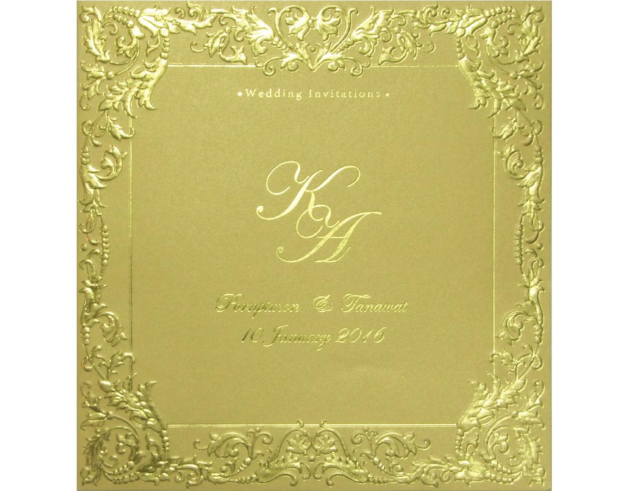การ์ดแต่งงาน การ์ดเชิญงานแต่ง กระดาษมุกทอง ดีไซน์หรูหรา การ์ดพร้อมซอง Wedลding 16.2 x 16.5 cm SP 5724 Gold