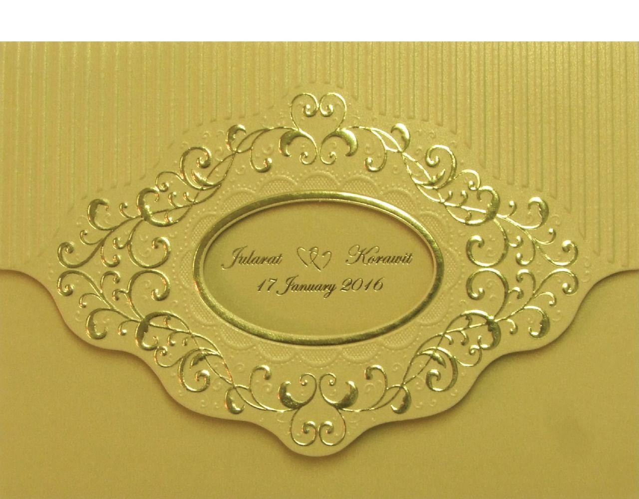 การ์ดแต่งงาน 13 x 18.3 cm WC 5711