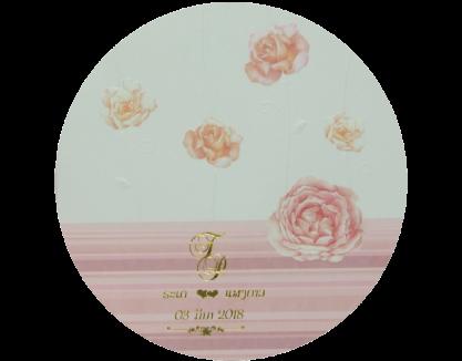 Wedding Card 14.5 x 14.5 cm WC 4807 Pink ฿ 4.30