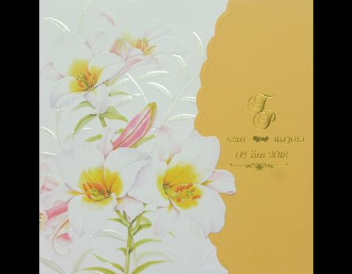 การ์ดแต่งงาน Wedding Card 15 x 15 cm WC 5123 Cream ฿ 8.00