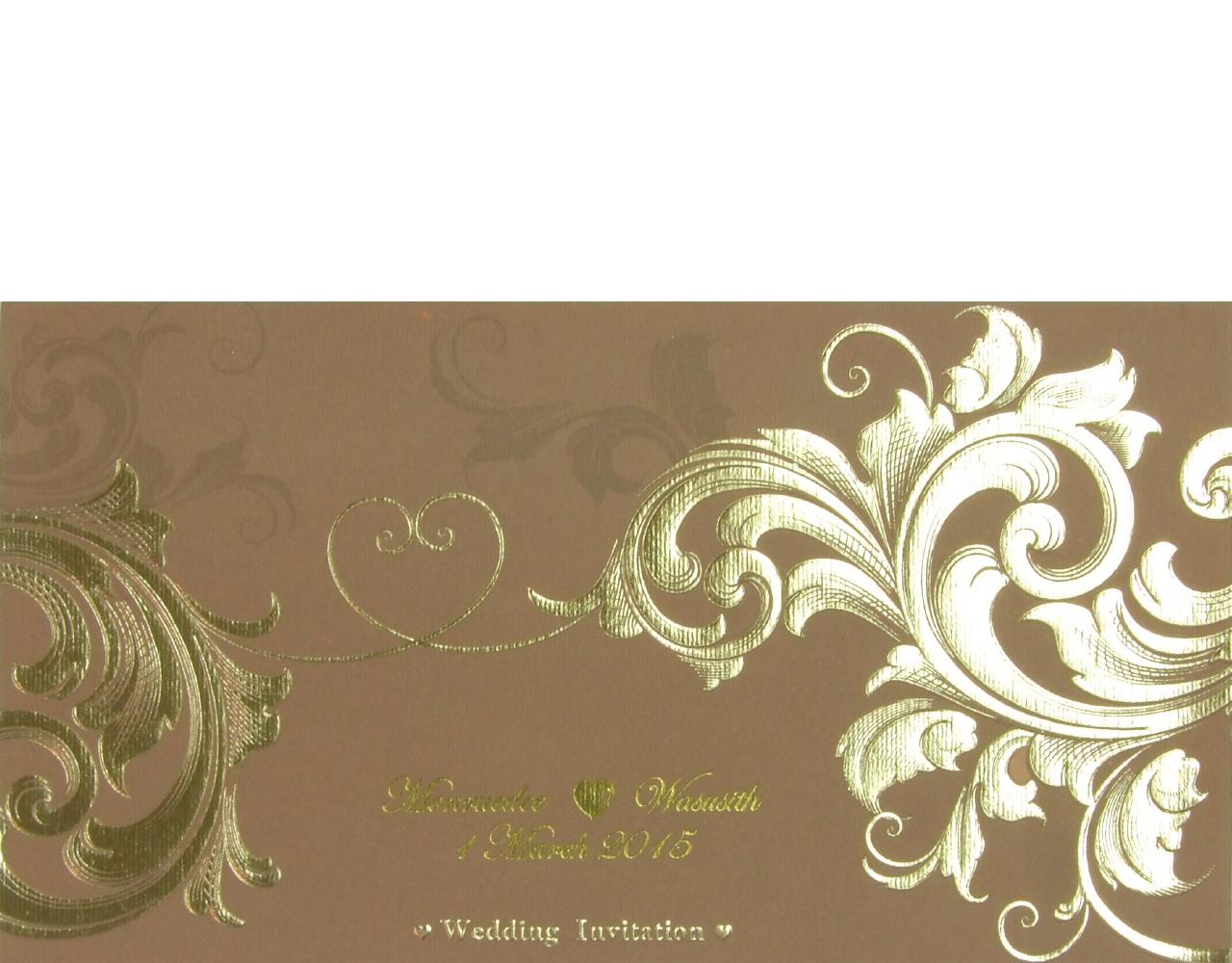 Wedding card 12×22.2 cm SP 5862 ฿ 9.50