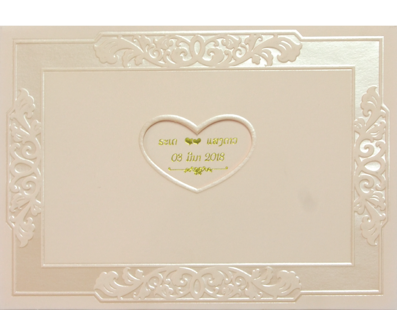 การ์ดแต่งงาน การ์ดเชิญ สีชมพู ปั๊มนูน wedding card 12.5 x 18.7 cm SP 4020 Pink ฿ 7.50