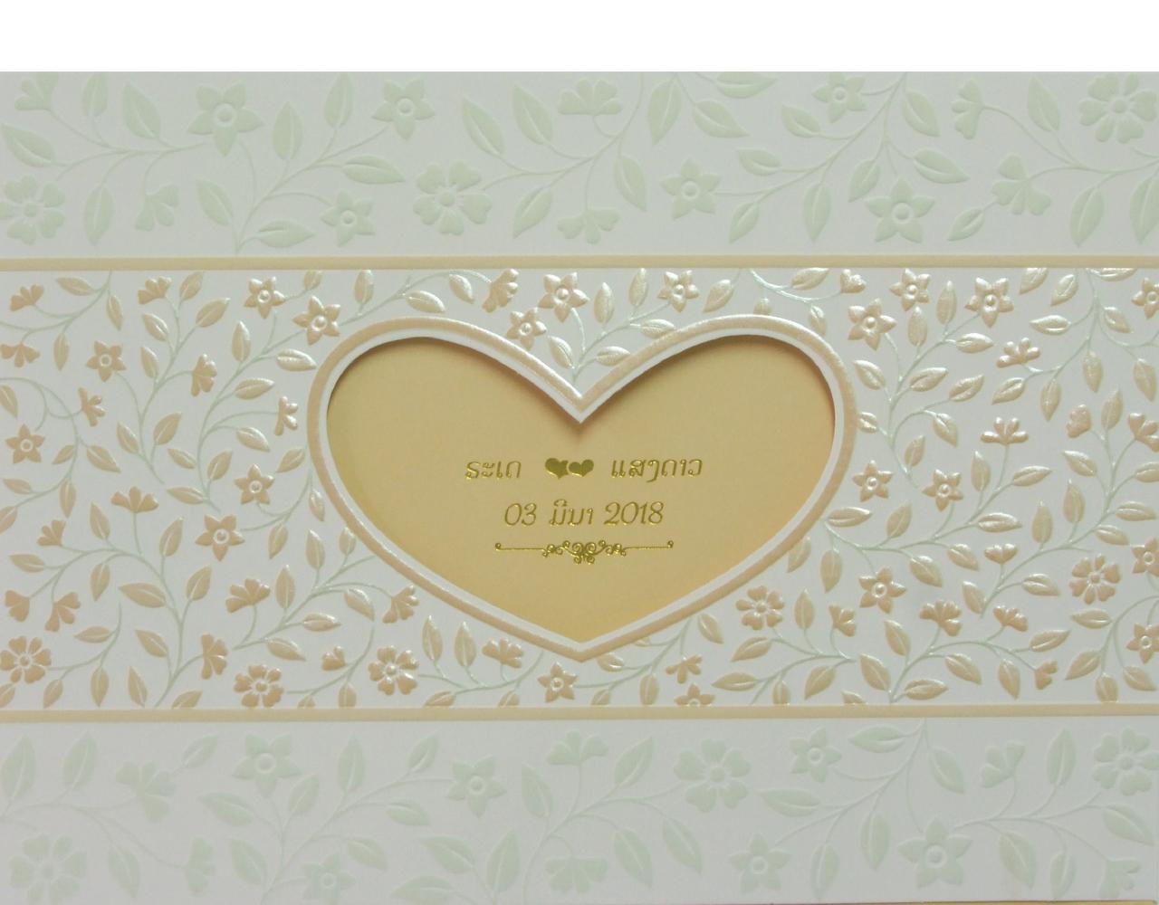การ์ดแต่งงาน การ์ดเชิญ 3 พับ ลวดลายดอกไม้ ปั๊มนูน wedding card 13 x 18 cm WC 5333 Cream ฿ 8.00