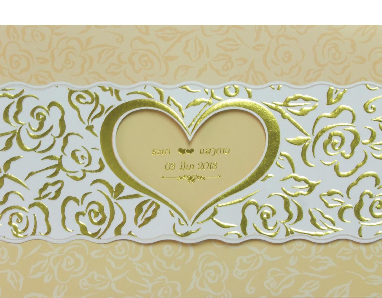 การ์ดแต่งงาน การ์ดเชิญงานแต่ง สีครีม ปั๊มนูน ปั๊มเคทอง wedding card 13 x 18 cm WC 5335 ฿ 8.00