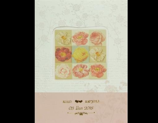 การ์ดแต่งงาน 18.5 x 13.5 cm WC 5114 Pink ฿ 8.00