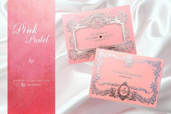 การ์ดแต่งงานสีชมพู