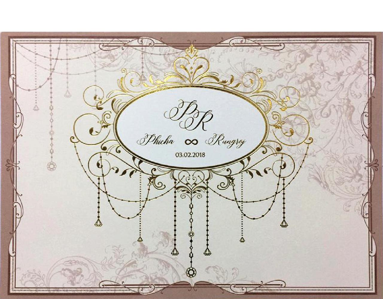 Wedding card 15.3 x 21.3 cm WS 1704 Cream