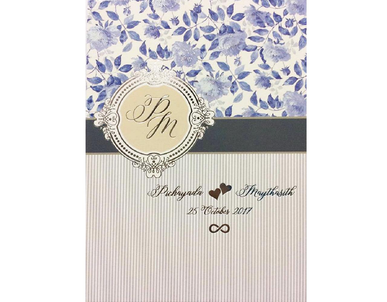 Wedding card 21.3 x 15.3 cm GS 1701 Blue