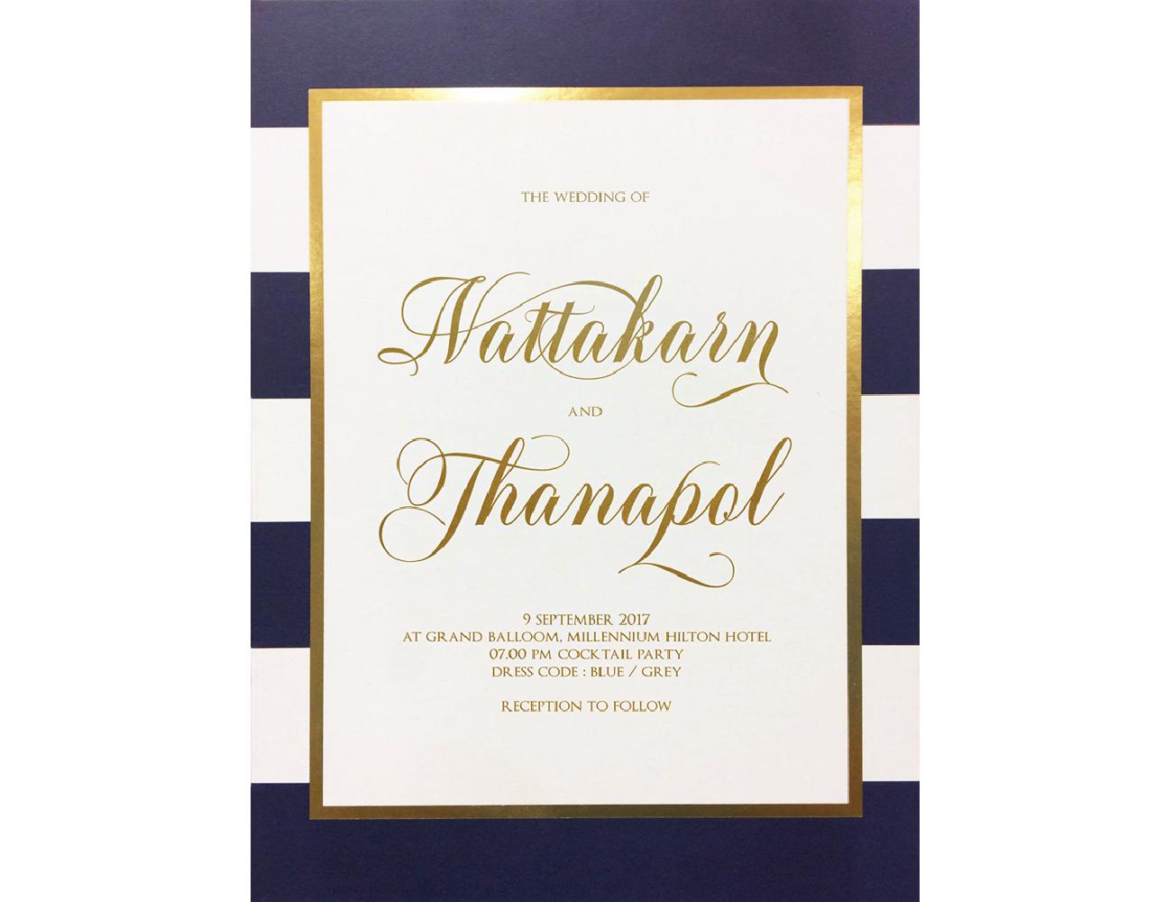 Wedding card 21.3 x 15.3 cm GS 1709 Blue