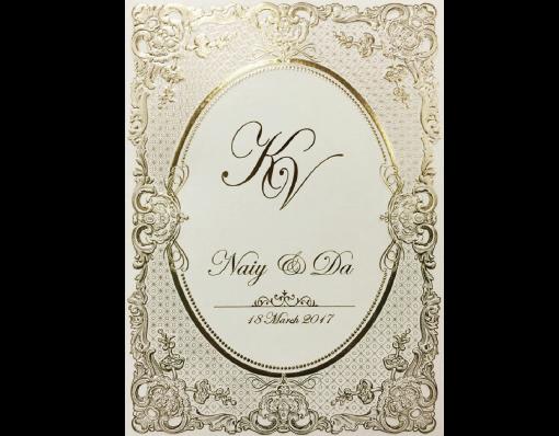 การ์ดแต่งงาน SP 1710 สีครีม Wedding card 21.3 x 15.3 cm