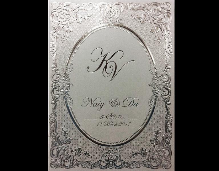 การ์ดแต่งงาน  SP 1710 สีเงินมุก Wedding card 21.3 x 15.3 cm