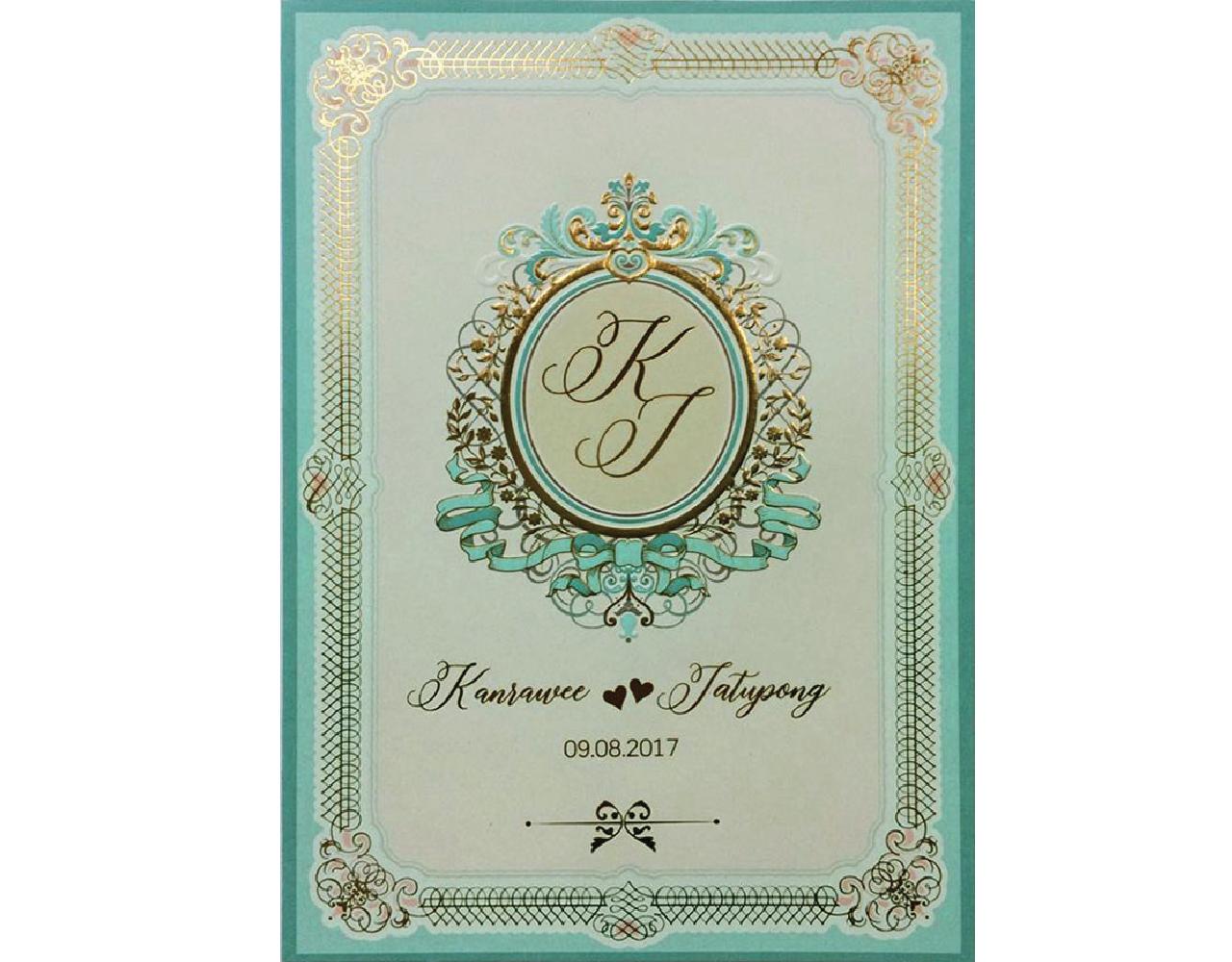 การ์ดแต่งงาน SP 1751สีครีมเขียว