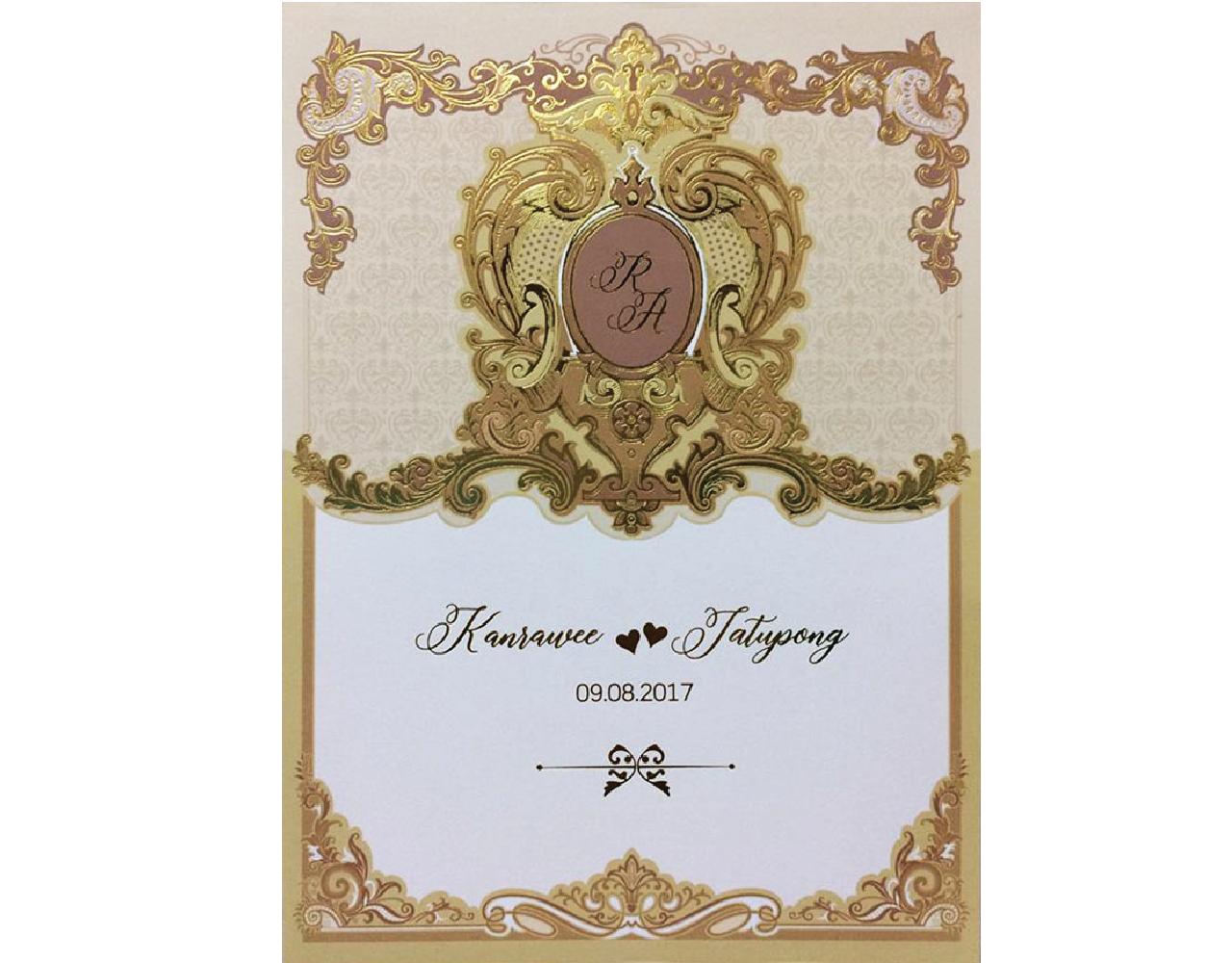 การ์ดแต่งงาน WS 1705 สีครีม Wedding card 21.3 x 15.3 cm