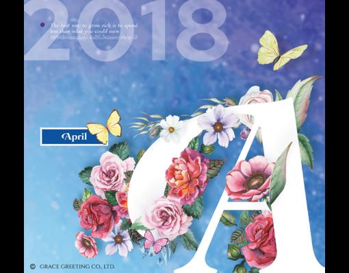 ปฏิทินตั้งโต๊ะ CT.6107 Stunning Florals April