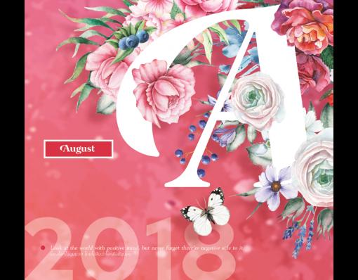 ปฏิทินตั้งโต๊ะ CT.6107 Stunning Florals August
