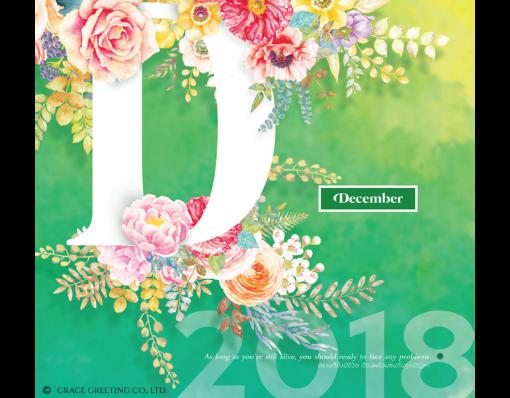 ปฏิทินตั้งโต๊ะ CT.6107 Stunning Florals December