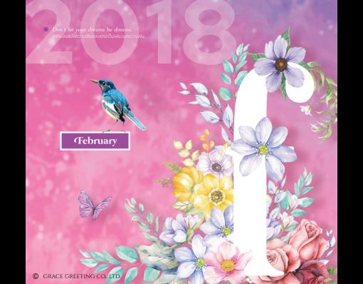 ปฏิทินตั้งโต๊ะ CT.6107 Stunning Florals February