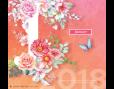ปฏิทินตั้งโต๊ะ CT.6107 Stunning Florals January