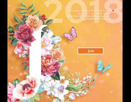ปฏิทินตั้งโต๊ะ CT.6107 Stunning Florals July