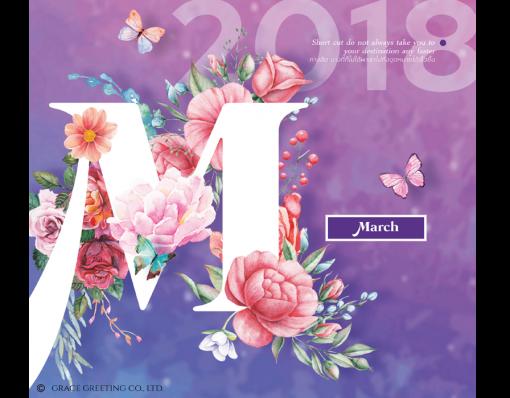 ปฏิทินตั้งโต๊ะ CT.6107 Stunning Florals March