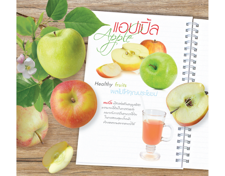 ปฎิทินตั้งโต๊ะ CT 6106 Healthy Fruit February