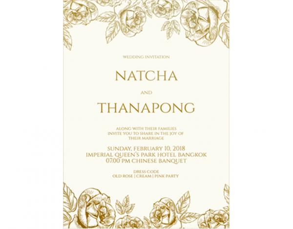 wedding card M008