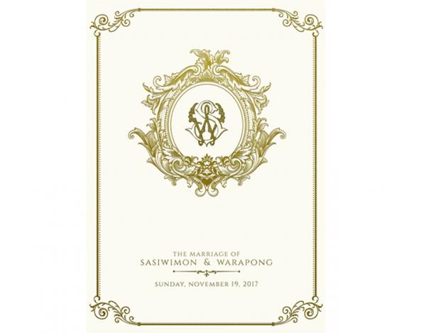 wedding card M010