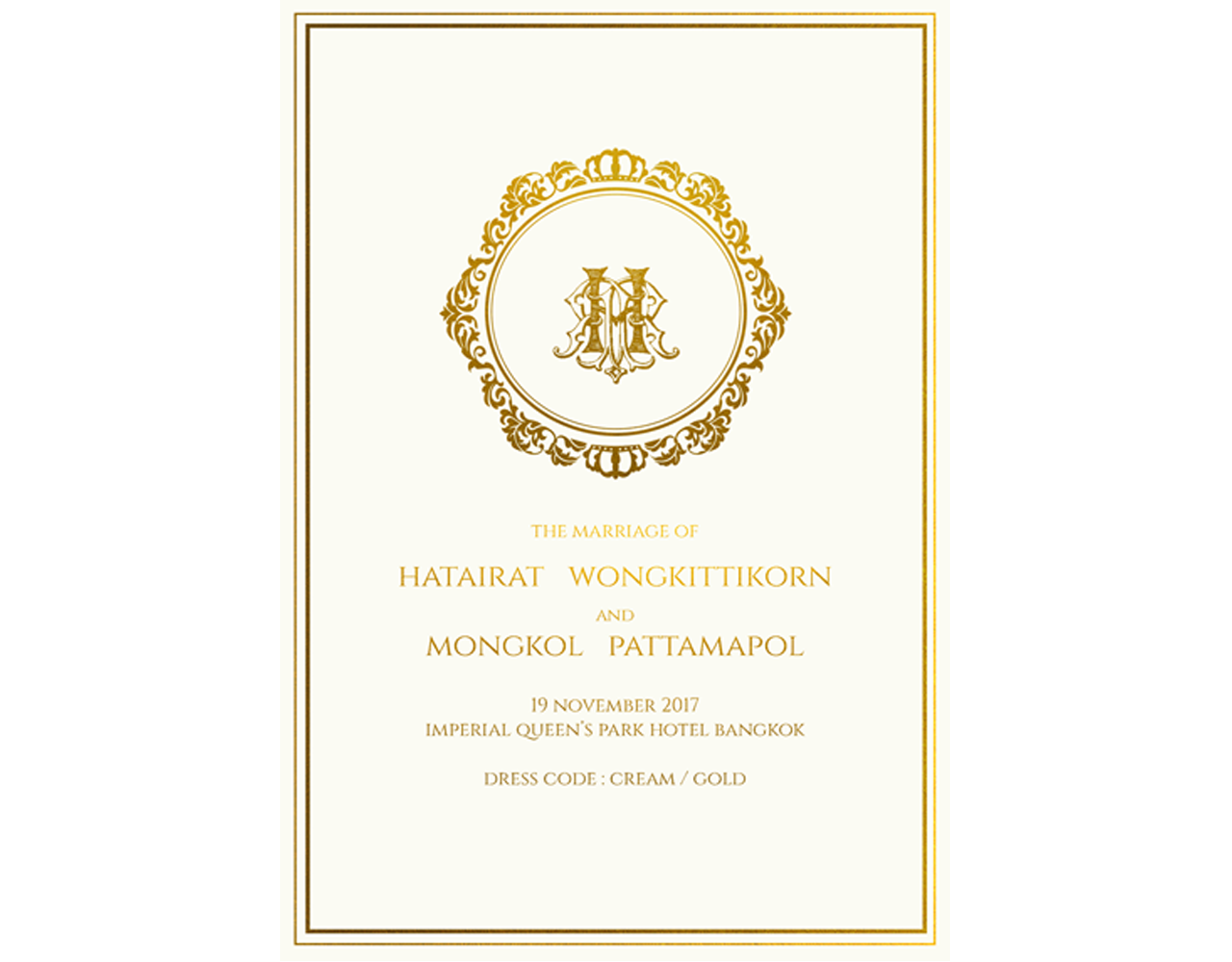wedding card M011