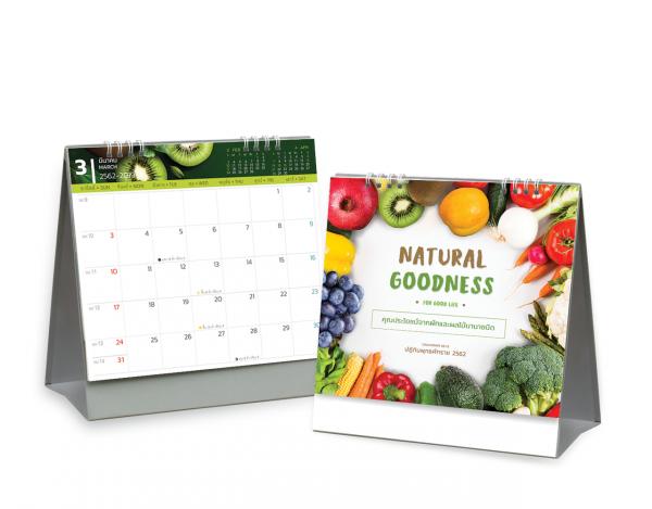 ปฏิทินตั้งโต๊ะ 2562/2019 คุณประโยชน์จากผักผลไม้