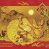 ปฏิทินตั้งโต๊ะ 2563 CT.6305 สัญลักษณ์มงคลจีน Jun