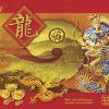 ปฏิทินตั้งโต๊ะ 2563 CT.6305 สัญลักษณ์มงคลจีน May