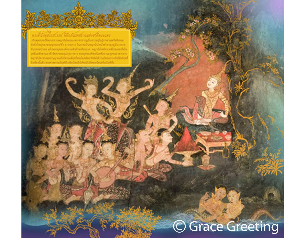 ปฏิทินตั้งโต๊ะ ปี 2562 CT.6201 Thai Painting Art Apr