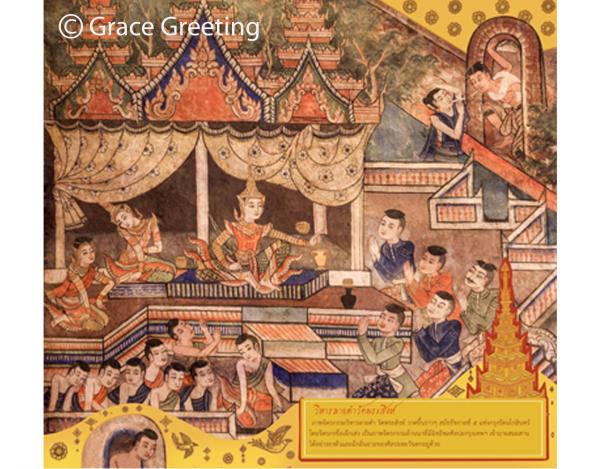 ปฏิทินตั้งโต๊ะ ปี 2562 CT.6201 Thai Painting Art May