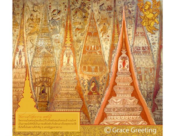 ปฏิทินตั้งโต๊ะ ปี 2562 CT.6201 Thai Painting Art Sep