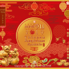ปฏิทินตั้งโต๊ะ ปี 2562 CT.6210 มงคลจีน 2019 Cover