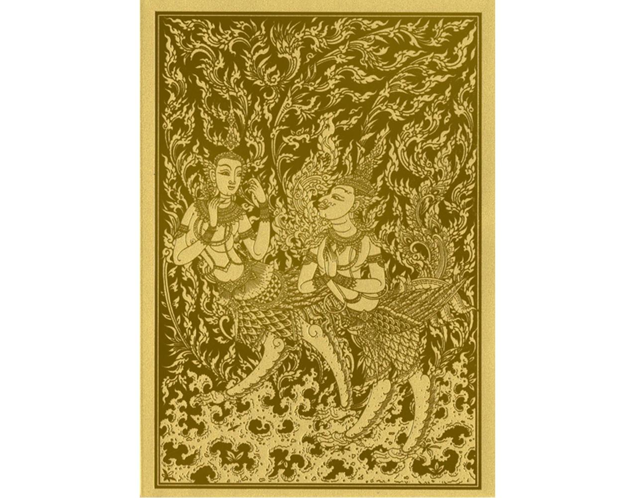 การ์ดปีใหม่ การ์ด ส.ค.ส.GN.5942