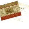 การ์ดปีใหม่ การ์ด ส.ค.ส การ์ดคริสมาสต์ GN5422 พร้อมพิมพ์คำอวยพร