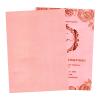 การ์ดแต่งงาน,การ์ดแต่งงานใบเดี่ยว กระดาษมุก สีชมพูมุก ,ออกแบบการ์ดแต่งงาน